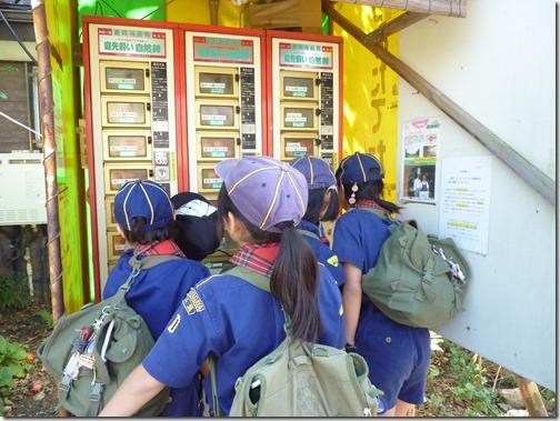 2014-10-19 カブ運動公園ハイキング 054