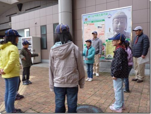 2014-11-16 カブ高尾山登山 004