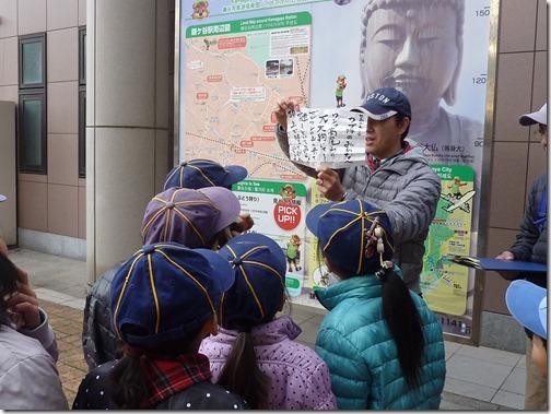 2014-11-16 カブ高尾山登山 012