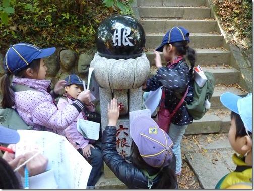 2014-11-16 カブ高尾山登山 038