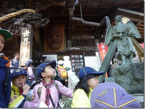 2014-11-16 カブ高尾山登山 045
